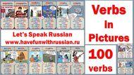 100 verbs picssmall
