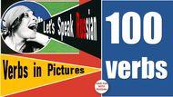 100 verbs small