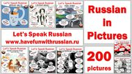 200 let's speak russian pics small