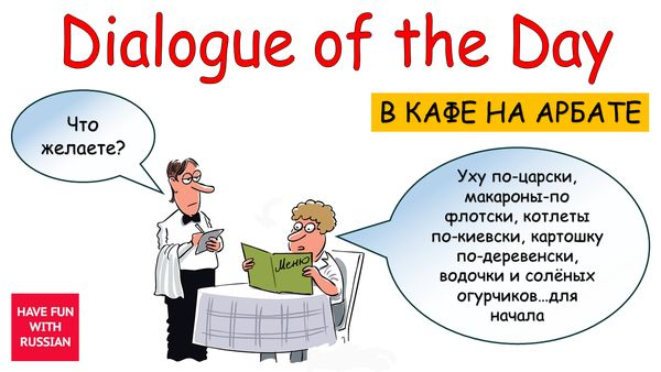 Где поесть буйабес в москве