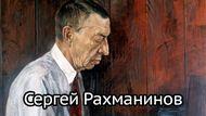 russkiekompositotory