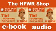 how to say for sale book audio