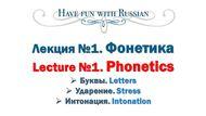 phoneticssmall