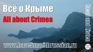 crimeasmall
