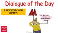 metro dialogues