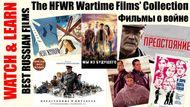 wartimefilmsmall